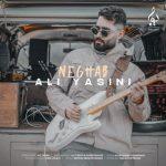 دانلود موزیک علی یاسینی به نام نقاب