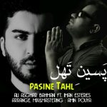 دانلود موزیک علی اصغربهمنی و ایمان استرس به نام پسین تهل