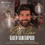دانلود موزیک کارن رمضان پور به نام ای یار