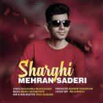 دانلود موزیک مهران صادری به نام شرقی