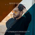 دانلود موزیک معین رمضان به نام ماشین عروس