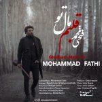 دانلود موزیک محمد فتحی به نام قلبم مال تو