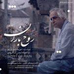 دانلود موزیک نوید نوروزی به نام روح باران