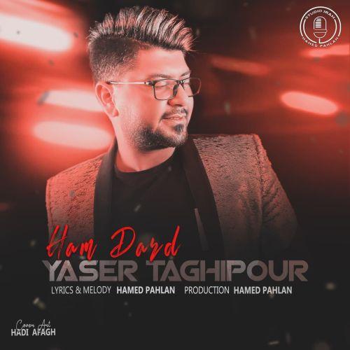 دانلود موزیک جدید یاسر تقی پور همدرد