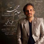 دانلود موزیک علی ناطقی به نام جام محبت