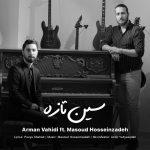 دانلود موزیک آرمان وحیدی و مسعود حسین زاده به نام سین تازه