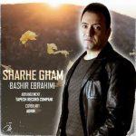 دانلود موزیک بشیر ابراهیمی به نام شرح غم