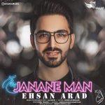 دانلود موزیک احسان آراد به نام جانان من