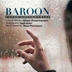 دانلود موزیک احسان احسان منش به نام بارون