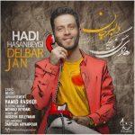 دانلود موزیک هادی حسن بیگی به نام دلبر جان