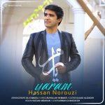 دانلود موزیک حسن نوروزی به نام یارم