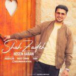 دانلود موزیک حسین بارانی به نام شاهزاده