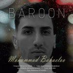 دانلود موزیک محمد بهاءلو به نام بارون
