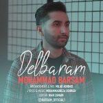 دانلود موزیک محمد برسام به نام دلبرم