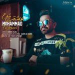 دانلود موزیک محمد فخرایی به نام عاشقت شدم