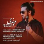 دانلود موزیک محمد غلامی به نام آخ چه چشمایی