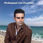 دانلود موزیک محمد رضا کیانلویی به نام بمب احساس