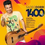 دانلود موزیک صادق دری به نام ۱۴۰۰