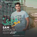 دانلود موزیک سام احمدی به نام مو فرفری