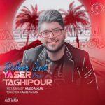 دانلود موزیک یاسر تقی پور به نام دلبر جان