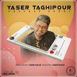 دانلود موزیک یاسر تقی پور به نام وسوسه کردی