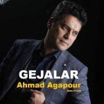 دانلود موزیک احمد آقا پور به نام گجلر