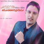 دانلود موزیک حسین محمدزاده به نام حالم خوبه