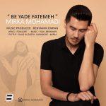 دانلود موزیک میر کا محمدی به نام به یاد فاطمه