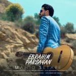 دانلود موزیک ابراهیم پارسایان به نام ماه و ستاره