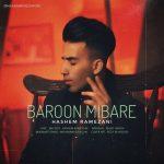 دانلود موزیک هاشم رمضانی به نام بارون میباره