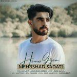دانلود موزیک مهرشاد ساداتی به نام هنوز گیجم