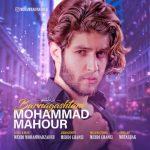 دانلود موزیک محمد ماهور به نام برنگشتم