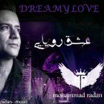 دانلود موزیک محمد رادان به نام عشق رویایی