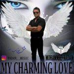 دانلود موزیک محمد رادان به نام عشق جذاب من