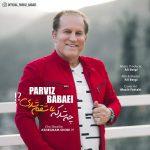 دانلود موزیک پرویز بابایی به نام چه شد که عاشقم شدی