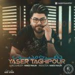 دانلود موزیک یاسر تقی پور به نام حضرت محبوب