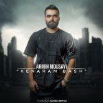 دانلود موزیک آرمین موسوی به نام کنارم باش