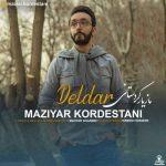 دانلود موزیک مازیار کردستانی به نام دلدار
