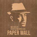 دانلود موزیک مهران هوشمندیان به نام دیوار کاغذی