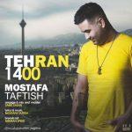 دانلود موزیک مصطفی تفتیش به نام تهران ۱۴۰۰