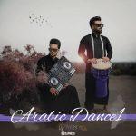 دانلود موزیک Dj Mb 23 به نام Arabic Dance1