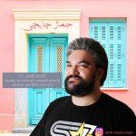 دانلود موزیک جمال چایچی به نام تو جان مایی