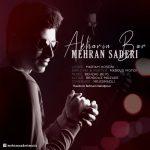 دانلود موزیک مهران صادری به نام آخرین بار