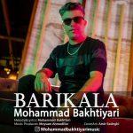 دانلود موزیک محمد بختیاری به نام باریکلا