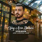 دانلود موزیک سپهر حسینی به نام وای از این دلبری