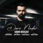 دانلود موزیک آرمین موسوی به نام دار و ندار