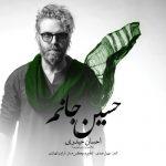 دانلود موزیک احسان حیدری به نام حسین جانم