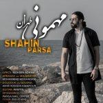 دانلود موزیک شاهین پارسا به نام مهمونی طهران