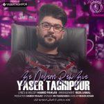 دانلود موزیک یاسر تقی پور به نام با دلم راه بیا