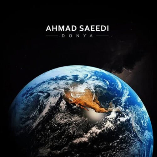دانلود موزیک جدید احمد سعیدی دنیا